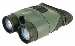 YUKON 25028 NIGHT VISION Tracker 3x42