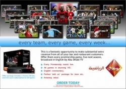 Abu Dhabi sports HD package