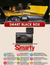 BLACK BOX  smart recorder